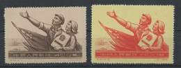 CHINA 2 Stamps 1956 Mint No Gum - Nuovi