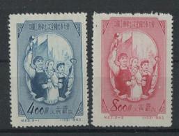 CHINA 2 Stamps 1953 Mint No Gum - Nuovi