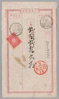 JAPON - JAPAN / DOCUMENT (ref 8583b) - Brieven En Documenten