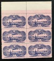 """France 1936 Vignette Burelage Rose Réalisée Sur La Planche Du Caudron """"Simoun"""" Avion Survolant Paris Bloc 6 MNH** - 1927-1959 Mint/hinged"""
