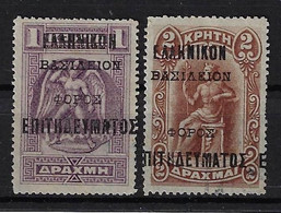 GREECE/CRETAN STATE, 2 FISCALS (OVERPRINT ON POSTAGE STAMPS) - Revenue Stamps
