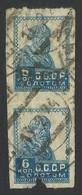 Russia, 6 K. 1923, Sc # 255, Mi # 233, Used Pair - Usati