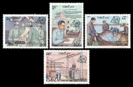 Laos 1990 - YT 977/980 ; Mi# 1232/35 MNH United Nations Development Program - Laos