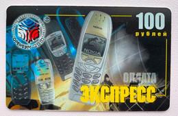 RUSSIA - Orenburg GSM 100 Rubles/units - Recharge Prepaid Mobile Phone Card - Russie