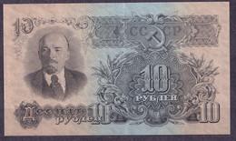 Russia - 1947/57 - 10  Rubles -- .P226....XF - Russie