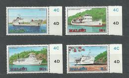 Malawi, 1985 (#449-52u), Ships Of Lake Malawi, Navíos, Navires, Navi, Schiffe, Navios, Statki, Transport, Trasporto - Boten