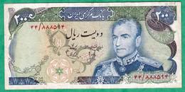 IRAN - BILLET DE 200 RIALS 1974 / 1979 - Iran