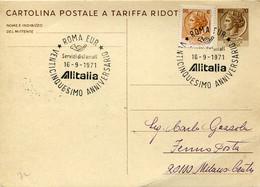 66516 Italia,special Postmark 1971 Roma,  25th Anniversary ALITALIA - Andere (Lucht)