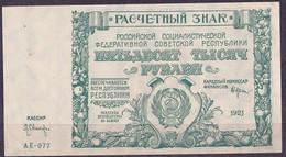 Russia - 1921 - 50 000 R.....P116 - Russie