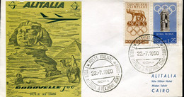 66521 Italia, Special Cover With Postmark 1960 Roma, First Flight Jet From Roma To Cairo ALITALIA - Andere (Lucht)