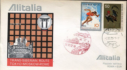 66527  Japan Special Cover For The Fist Flight ALITALIA Trans Siberian Route Tokyo Moscow Rome - Andere (Lucht)