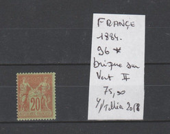 TIMBRES DE FRANÇE  1884 NEUF * BRIQUE SUR VERT  II  Nr 96 *     COTE 75   € - 1876-1898 Sage (Type II)