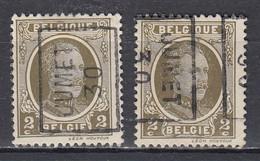 5372 Voorafstempeling Op Nr 191 - JUMET 30 - Positie A&B - Rollini 1930-..