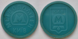 Metro Subway Tube Kyiv Kiev Transport Plastic Token NEW Type In Light Blue Color - Other