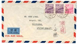 Lettre Par Avion De Tientsin Chine China (1955) Pour Heidelberg - Briefe U. Dokumente