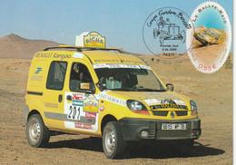 CARTE MAXIMUM - 2005 - N°3799 - 2000-09