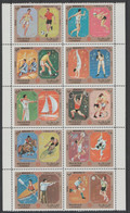 """1972 Sharjah """"Munchen 72"""" Olimpiadi Olympic Games Jeux Olympiques Set Bent Over MNH** BL23 - Ete 1972: Munich"""
