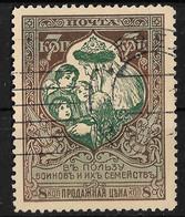 Russia 1914 7K+1K Mother Russia. Perf 11 1/2. Mi 101A/Sc B7. Used In Reval/Ревель Tallinn Estonia - Gebruikt