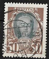 Russia 1913 50K Empress Elizabeth Of Russia/Elizabeth Petrovna. Mi 93/Sc 99. Dubno Postmark Ukraine Дубно - Gebruikt