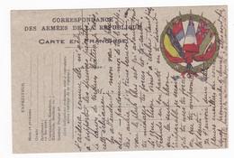 Carte En Franchise Militaire 5 Drapeaux - FM-Karten (Militärpost)