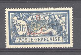 Maroc  :  Yv  53  *     Gomme Tropicale - Ongebruikt