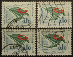 ALGERIE N°370 X 4 Oblitéré - Kilowaar (max. 999 Zegels)