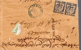 LETTRE DE LA REGENCE 1888 - POSTEE LE BARDO - DATE EN ARABE - CACHET POSTAL ARRIVEE TUNIS - - Covers & Documents