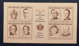 Monaco, Ensemble De  4 Blocs Neufs, Année 1996 - Nuovi