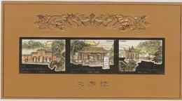 CHINA  CHINE1998-23 MAUSOLEUM OF YANDI - GOLD FOIL IMPERFORATED S/S Mi. BLOCK 87 - Blocks & Kleinbögen