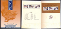 CHINA  CHINE1998-23 MAUSOLEUM OF YANDI -  Mi. 2951-2953 + Block 87  In Stamp Folder - Blocks & Kleinbögen
