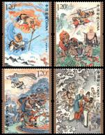 2021-7 CHINA MONKEY KING(IV) Stamp 4v - Ongebruikt