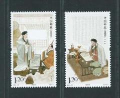 2014 China 2014#18 Zhuge Liang Histry Dedicated Man 2V Stamp - Ongebruikt