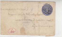 GS Brief Aus TRAVANCORE - Travancore