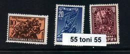 1947 THE FIGHT Against FASCISM 3v.-MNH    Bulgaria / Bulgarie - Ungebraucht