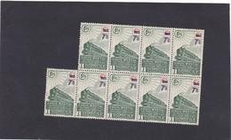 Colis Postaux Bloc De 9 (tres Forte Cote), N° 228A Avec Filigrane ,neuf Sans Charniere , Gomme D'origine - Ongebruikt