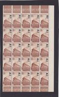 Colis Postaux Bloc De 25 (tres Forte Cote), N° 226A Avec Filigrane ,neuf Sans Charniere , Gomme D'origine - Ongebruikt
