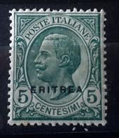 ITALIA COLONIE ERITREA 1924   NUOVO MNH** - Eritrea