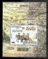 MACEDONIA NORTH 2020 ,EUROPA  CEPT- ANCIENT POSTAL ROUTES,BLOCK,MNH - Macedonia