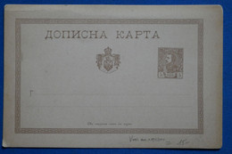AB15 BULGARIE BELLE  CARTE   1900  NON VOYAGEE - Covers & Documents