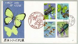 Japan / Nippon 1986, FDC Insekten - Unclassified