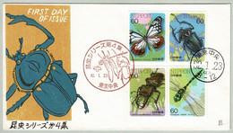 Japan / Nippon 1987, FDC Insekten - Unclassified