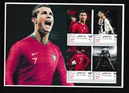 IRAN 2021  Football Soccer Famous Players, C.Ronaldo  Sheetlet  Perf.  Rare! - Non Classés
