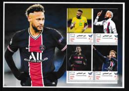 IRAN 2021  Football Soccer Famous Players, Neymar  Sheetlet  Perf.  Rare! - Non Classés