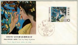 Japan / Nippon 1966, FDC, Schmetterlinge / Butterflys - Butterflies
