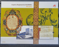 2021 - Portugal - MNH As Scan - Regional Archives Of Madeira - Souvenir Sheet Of 1 Stamp - Unused Stamps
