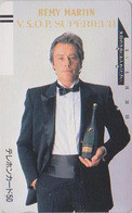 TC Ancienne Japon /  110-21944 B - CINEMA FRANCE - ALAIN DELON & Alcool COGNAC REMY MARTIN - JAPAN Front Bar Pc - 17421 - Cinema