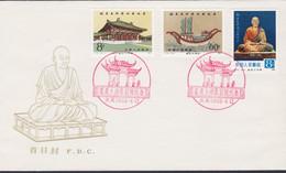 """CHINA 1980, """"Anti-smoking Campaign"""", FDC 1980.4.7. - 1980-89"""