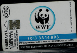 GREECE 1998 PHONTCFRD  WWF FAUNA USED VF!! - Altri