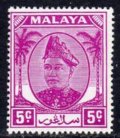 Malaya Selangor 1949-55 Sultan Alam Shah 5c Bright Purple Definitive, MNH, SG 94 (MS) - Selangor