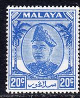 Malaya Selangor 1949-55 Sultan Alam Shah 20c Bright Blue Definitive, MNH, SG 102 (MS) - Selangor